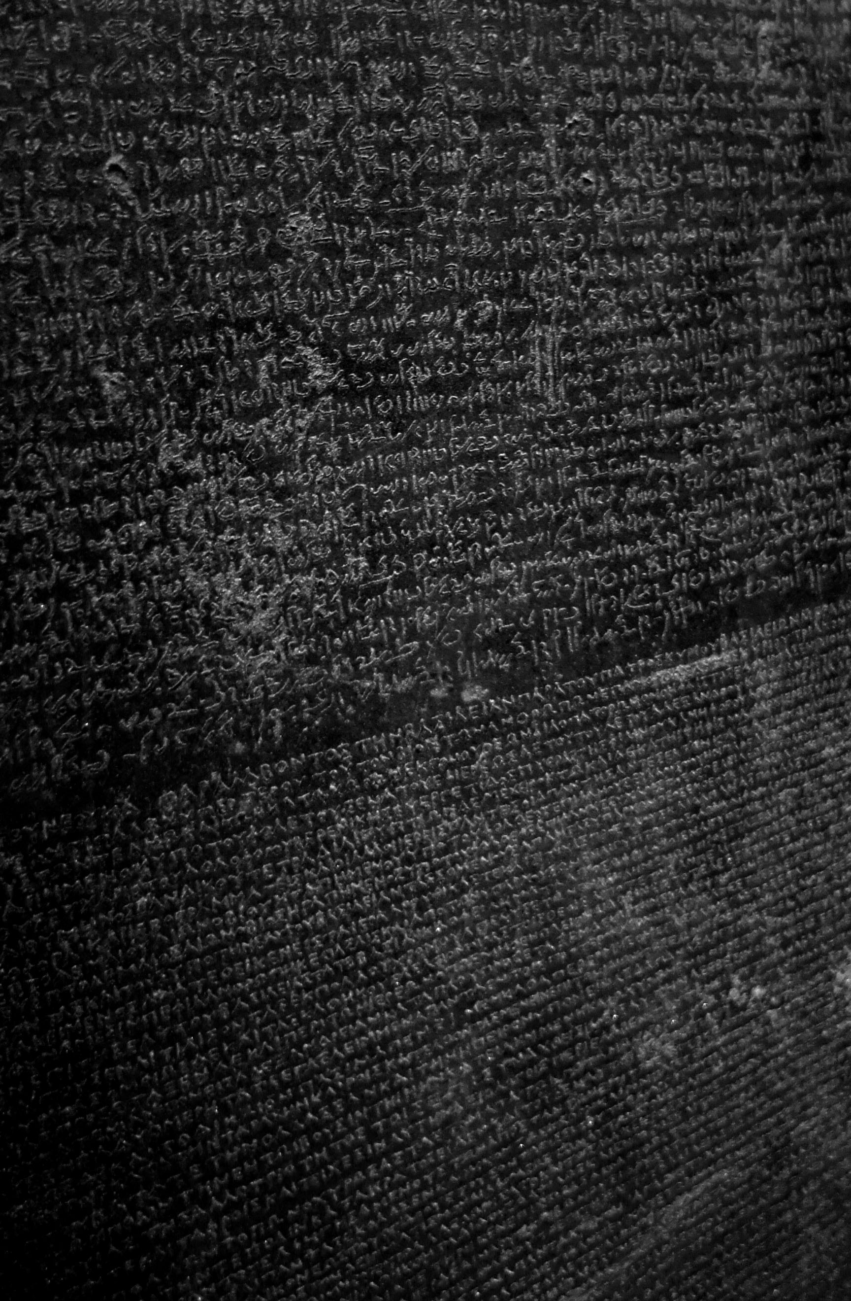 The only fragment of the rosetta stone a beautiful piece of ancient